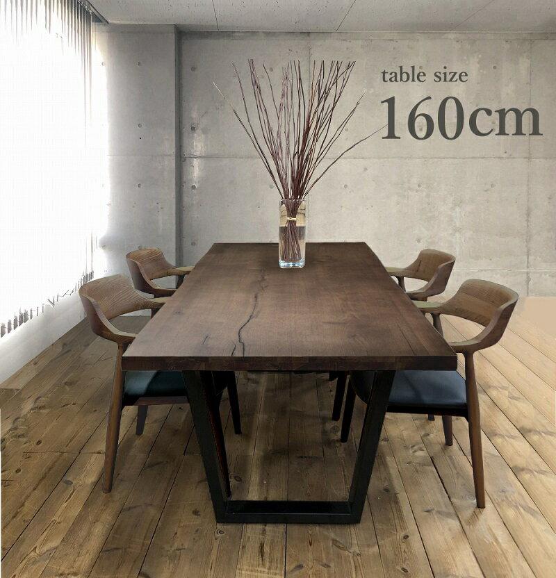 160 テーブル KT ダイニング テーブル アイテム 家具 インテリア 160幅 無垢 突板 オーク材 アッシュ材 輸入家具 メーカー直売 河口家具製作所