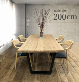 KT ダイニングテーブル 食卓テーブル 4人掛け 6人掛け 低め ロータイプ 食卓 テーブル ダイニング オーク材 無垢材 木製 天然木 天板 一枚板 幅 200cm ナチュラル ダークブラウン ベンチ 食卓椅子 シンプル おしゃれ 河口家具製作所