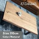 110 テーブル KTセンター テーブル リビングテーブル ローテーブル カフェテーブル コーヒーテーブル ソファテーブル 北欧 モダン オーク ウォールナット アイテム 家具 インテリア 110幅 無垢 突板 オーク材 アッシュ材