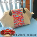 【首里城チャリティアイテム送料無料】紅型風リネンミックスバッグ(レッド×ナチュラル)