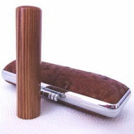 印鑑/実印/送料無料/即日発送/木のはんこ、智頭杉印鑑13.5mm/ケース付きセット&印袋セットキャンペーン天然木の本格派実印。女性実印にもおすすめ。[売れ筋][職人手彫り][即納出荷][おしゃれ][即出荷][実印][女性][男性]