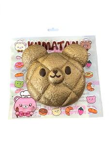 『海外スクイーズ』 Bunny's Caféバニーズカフェ くまたん 海外 輸入 玩具 雑貨 低反発 おもちゃ レア スクイーズ スイーツ 食べ物 メロン パン アニマル かわいい 可愛い 女の子 女子 小学生