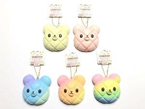 海外スクイーズ Bunny's Cafe バニーズカフェ くまたんメロンパン海外 おもちゃ 低反発 キーホルダー ミニ スクイーズ レア スクイーズ パン メロン 食べ物 もちもち ぷにぷに 可愛い 小学生 女