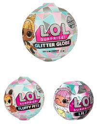 日本未発売 LOLサプライズ WINTER DISCO GLITTER GLOBE ウィンターディスコ グリッターグローブ 3点セットL.O.L Surprise! lolサプライズ エルオーエルサプライズ lol 人形 フィギュア おもちゃ 女の子 大人 おとな プレゼント 贈り物