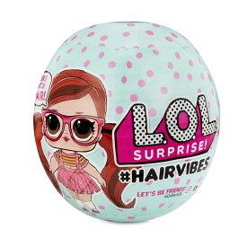 日本未発売 最新作 L.O.L. Surprise! #Hairvibes Dolls with 15 Surprises and Mix & Match Hair Pieces ヘアーバイブス lolサプライズ エルオーエルサプライズ lol 人形 フィギュア おもちゃ 玩具 海外 女の子 大人 おとな プレゼント 贈り物