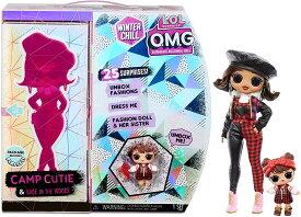 L.O.L. Surprise! O.M.G. Winter Chill Camp Cutie Fashion Doll ウィンターチル ドール omg lol LOLサプライズ lolサプライズ エルオーエルサプライズ おもちゃ 海外 女の子 クリスマス プレゼント 誕生日
