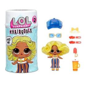 最新 L.O.Lサプライズ ヘアゴールズ シリーズ2 L.O.L Surprise! lolサプライズ エルオーエルサプライズ ドール 人形 フィギュア おもちゃ 海外 女の子プレゼント 贈り物 ギフト 誕生日 かわいい