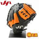 送料無料 ハタケヤマ 野球 少年軟式グラブ 限定品 キャッチミット PRO-G23J 右投げ用 ブラック×オレンジ