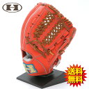 【硬式グラブ】ハイゴールド 硬式内野手 ショート・セカンド用 右投げ PAG-106 ファイヤーオレンジ×タン