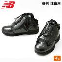 ニューバランス 野球 球審用 審判シューズ MU460BK3 ブラック