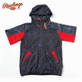 ローリングス ウェア 野球 フルジップ半袖パーカージャケット AOS8S02 ブラック