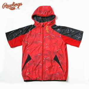 ローリングス ウェア 野球 フルジップ半袖パーカージャケット AOS8S02 レッド