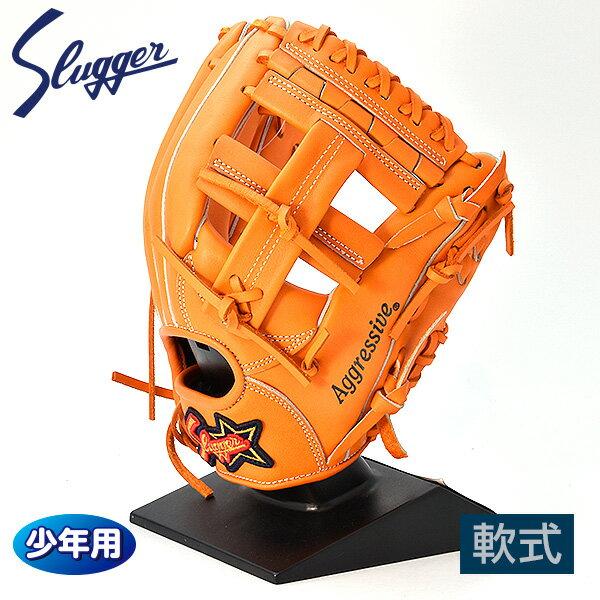 久保田スラッガー 少年用 軟式 グローブ ジュニア 野球 オールラウンド 右投げ KSN-J4V オレンジ 3101ksn