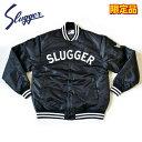久保田スラッガー ウェア 野球 スタジャン ジャケット 長袖 限定 LT19-TW5 ブラック×ホワイト