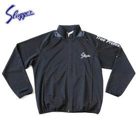 bed40d33a661fa 久保田スラッガー 野球 ウェア ジャージ トレーニングシャツ 長袖 OZ-Y02B ブラック