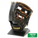 送料無料 ジームス 野球 硬式グラブ YHシリーズ 内野手用グラブ メーカー型付済 ブラック