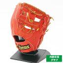 送料無料 ジームス 野球 硬式 グローブ 内野手 メーカー型付済 赤オレンジ YH-5 YH-10 YH-15