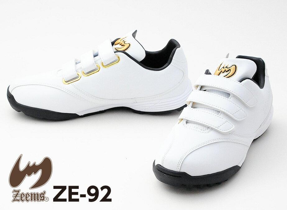 ジームス 野球 トレーニングシューズ ZE-90 ホワイト×ホワイト