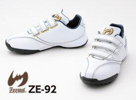 ジームス トレーニングシューズ 野球 ZE-92 限定 ホワイト×ネイビー