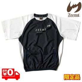 ジームス ウェア 野球 Vジャン 半袖 限定品 BP76N ネイビー×ホワイト メール便送料無料