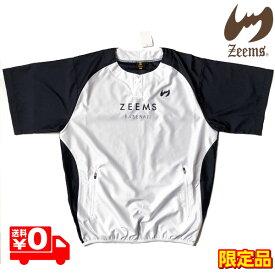 ジームス ウェア 野球 Vジャン 半袖 限定品 BP-74W ホワイト×ネイビー メール便送料無料
