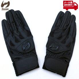 ジームス バッティンググローブ 手袋 野球 両手 ブラック ZER-610B メール便送料無料
