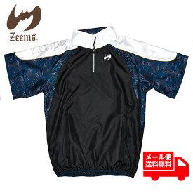 ジームス Vジャン 半袖 ハーフジップ 野球 オリジナル ZK-480 ブラック×ホワイト プレゼント ギフト メール便送料無料 ss03