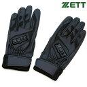 メール便送料無料 ゼット 野球 手袋 バッティンググローブ 両手 BG557HS ブラック