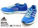 アディダス メンズ ランニングシューズ マラソン アディゼロ タクミ レン 練 ブースト 3 BB5689 ブルー×シルバーメッ…