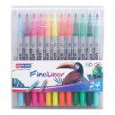 カラー 筆ペン 24色 カラーペン セット 太細両端 塗り絵 収納ケース付き