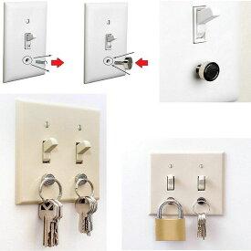 マグネット式キーハンガー 磁気フック キーハンガー 鍵かけ 玄関 壁掛け ぶら 下がる 磁石内蔵 鍵収納 鍵 磁石 ネオジム 小さい 強力 フック マグネット