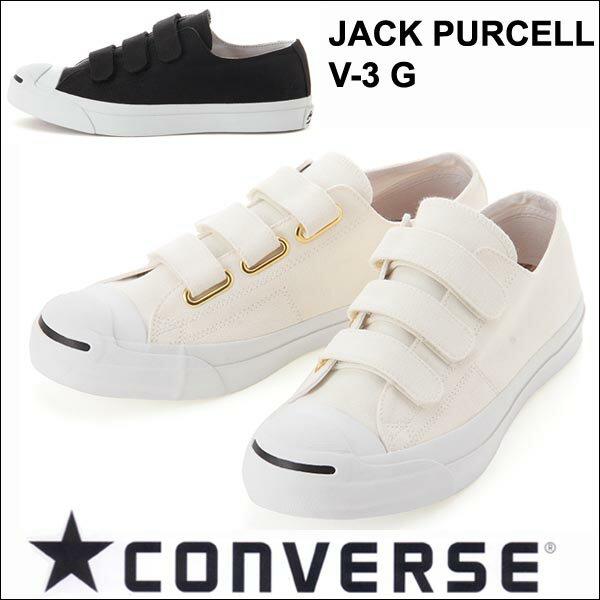 【セール】コンバース メンズレディースキャンバスベルクロスニーカー ジャックパーセル V3 G ブラック黒 ホワイト白 converse jackpurcell V3 G 【送料無料】