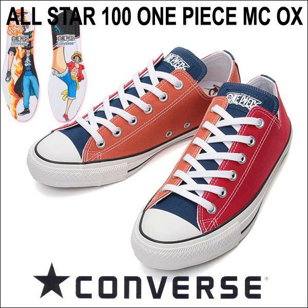 コンバース オールスター100ワンピース MC ローカット 100周年モデル メンズレディーススニーカー converse allstar 100 onepiece mc ox マルチ【送料無料】