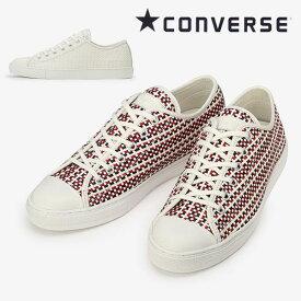 コンバース オールスター クップ ウーブン converse allstar coupe woven ox メンズレディース スニーカー ローカット ホワイト ホワイト/ネイビー/レッド 送料無料