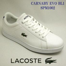 ラコステ スニーカー メンズ レザー CARNABY EVO BL1 ホワイト 白 lacoste spm1002 001 靴シューズ【送料無料】