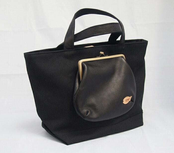 【貴方のカラーでお作りします】倉敷帆布と本革がまくちポケット付き MSサイズトートバッグオリジナル