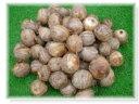 鹿児島県産 石川小芋(2Lサイズ 200g 約6個)