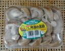 徳島県産 椎茸(シイタケ) SSサイズ【1pk】