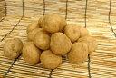 北海道産 新馬鈴薯とうや Sサイズ 500g入