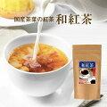 アイスミルクティーにあう!紅茶の茶葉・ティーバッグを教えてください!