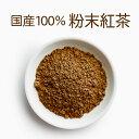 Teapowder tmb