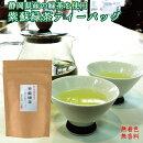シソ緑茶・ティーバックタイプ