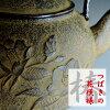 Oshu-石,岩手县南部县铁壶圆山茶的第一女工匠佐佐木奈作圆山茶 1。 4 升南部礼品水壶岩的铁瓶茶壶南部铁铸件