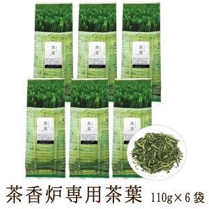 癒しの香り茶香炉用茶葉110g入り