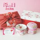 炭火茶に花柄の湯呑みのセット☆上品な風呂敷包みでお届けします。母の日ギフト【送料無料】【fs横浜0414】