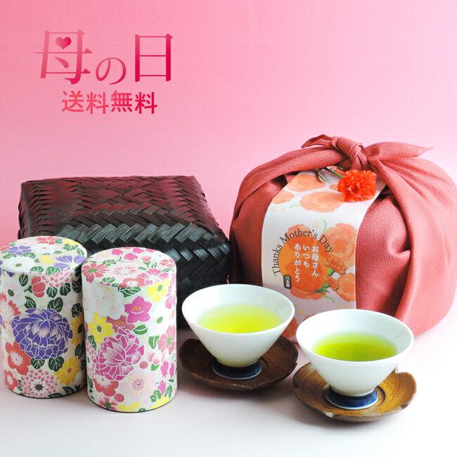 母の日 ギフト お茶 新茶 伝説の竹籠付きお茶セット高級静岡茶2種を可愛い茶缶とセットで贈ります国産風呂敷ラッピング 送料無料 ギフト母の日 プレゼント お誕生日 内祝い 父の日 ギフト