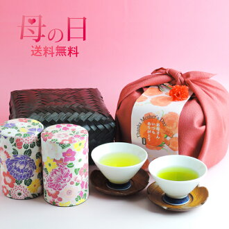 Late sorry father's day gift in 2016, legends bamboo basket with tea set re-release! Shizuoka tea two gift set with lovely bamboo baskets made with applesauce! gifts