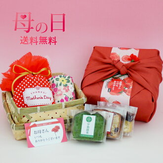 [urgent addition] [same-day shipping correspondence] is family celebration Father's Day on a present birthday in the Mother's Day with ♪ drawstring purse which pick it up in gift sweets tea gift omen tea, the eighty-eighth day from the setting-in of spri