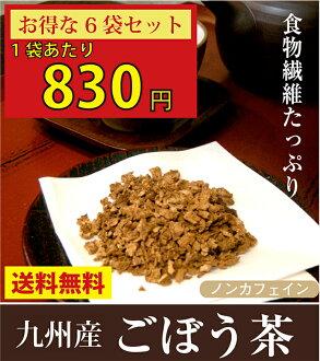 Burdock root tea  70g×6