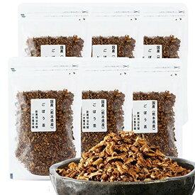 ごぼう茶 国産 送料無料 大容量お得セット国産の濃いごぼう茶 70g×6袋セット 420g 牛蒡茶 送料無料 水溶性植物繊維豊富 ポリフェノール